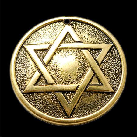 талисман звезда соломона Талисманы для мужчин